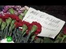 Москвичи соболезнуют французам в связи с кровавыми терактами
