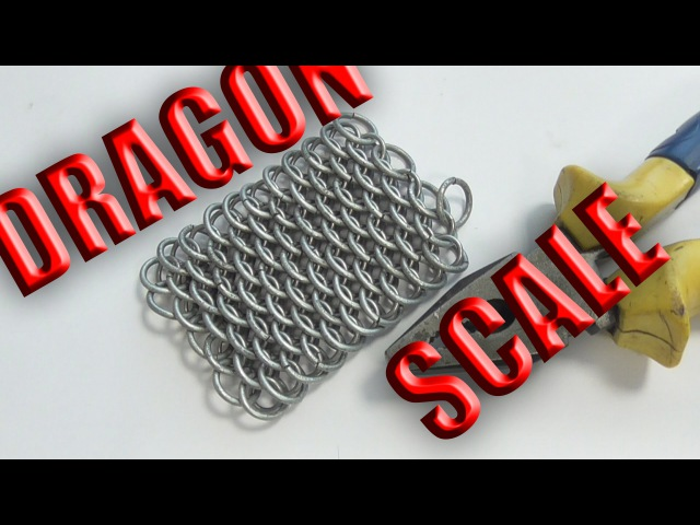Плетение Драконья чешуя. Кольчуга. Как сделать кольчугу Урок 4.