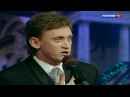 Игорь Маменко и Сергей Дроботенко - Бенефис на двоих HD
