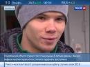 Челябинский Студент Вырубил Педофила