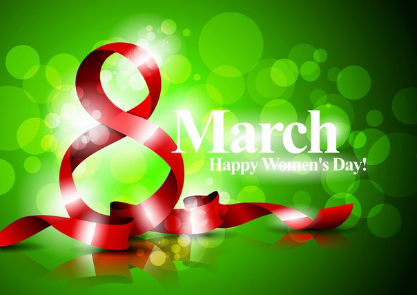 Открытка с 8 мартом на английском языке, картинки огурчик