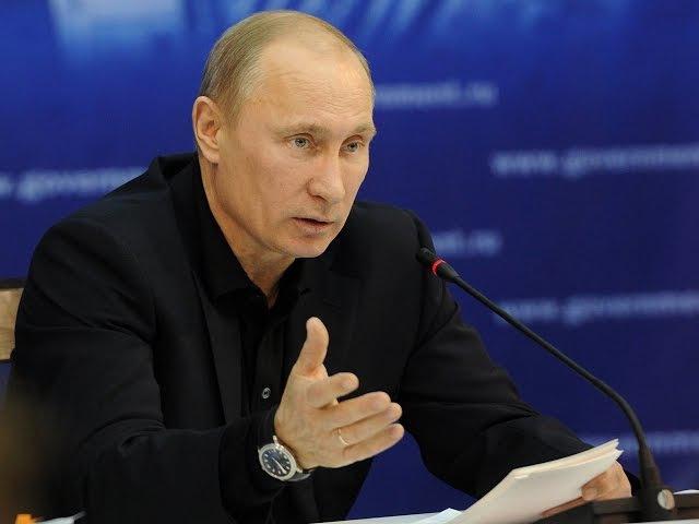 Путин совещание с Минобороны о действиях Вооружённых Сил России в Сирии 23 НОЯБРЯ 2015