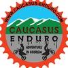 """Caucasus enduro tours """"official page"""""""
