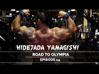 Hidetada Yamagishi - Road To Olympia 2016 - Episode 14