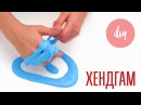 Как сделать Хендгам без боракса (тетрабората натрия) Лизун / Жвачка для рук без буры