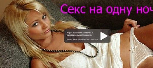 Смотреть Русское Порно Парень Счел Необходимым Оттрахать Красотку В Анал