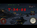 T-34-88 в бою на Песчаной реке wot xbox 360