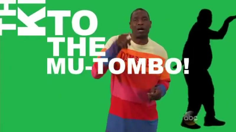 The Dikembe Mutombo Song