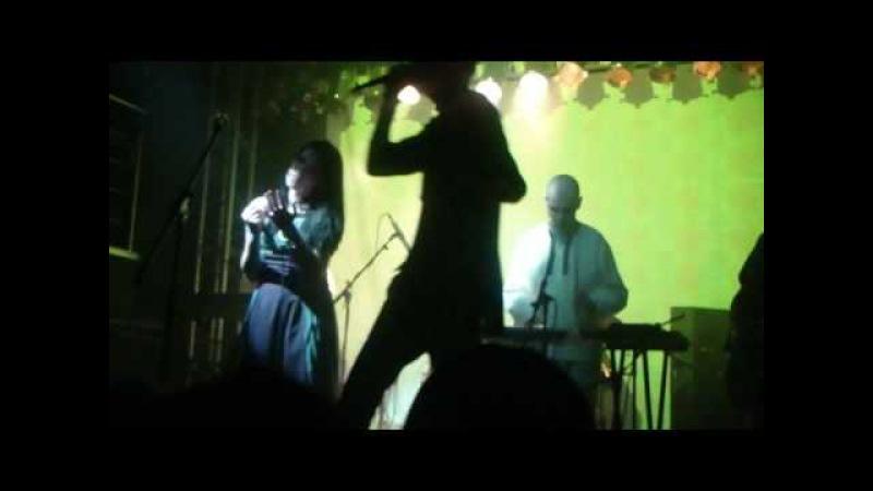 Theodor Bastard feat Н Ян Сельва @Ikra `08 13