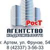 Rost Εrshov