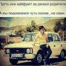 Персональный фотоальбом Сако Султанова
