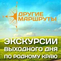 Логотип Автобусные туры выходного дня из Ульяновска
