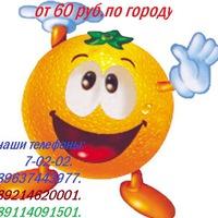 ΗикитаΒеселов
