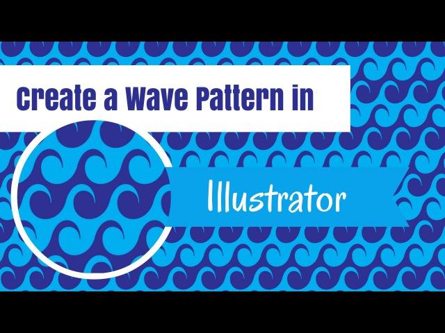 Create Wave Patterns in Illustrator Making Seamless Pattern Tiles