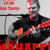 Олег МАНАГЕР Судаков в Красноярске 7 мая 2016 г.