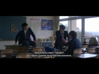 Будни старшеклассников (Япония, 2013 год, фильм)