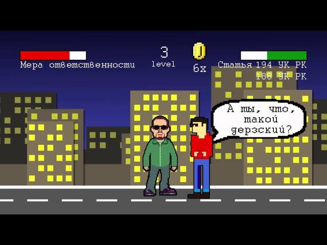 Социальный ролик Профилактика преступности среди молодежи