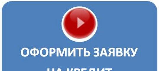 как взять в долг на мтс 100 рублей на телефон при минусе