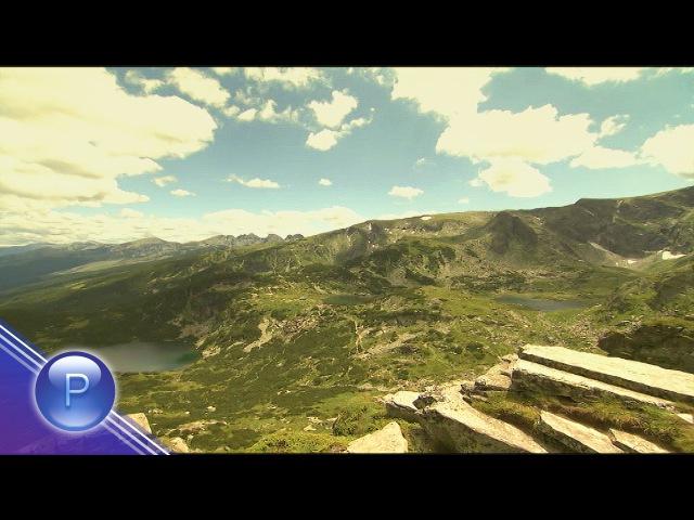 TOVA E BULGARIA - RILSKITE EZERA / Това е България - Рилски езера