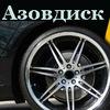 Азовдиск   Tech Line, NEO, VENTI, RST диски