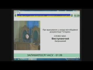 Олеся Дацко про спробу підміни понять в місцевих правилах забудови у Львові