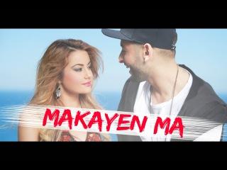 Amine Aminux - Makayen Ma (Марокко 2016)  +