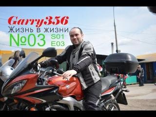 Категория А и покупка мотоцикла
