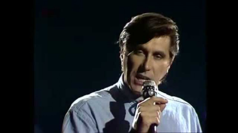 Roxy Music Take a chance with me 1982