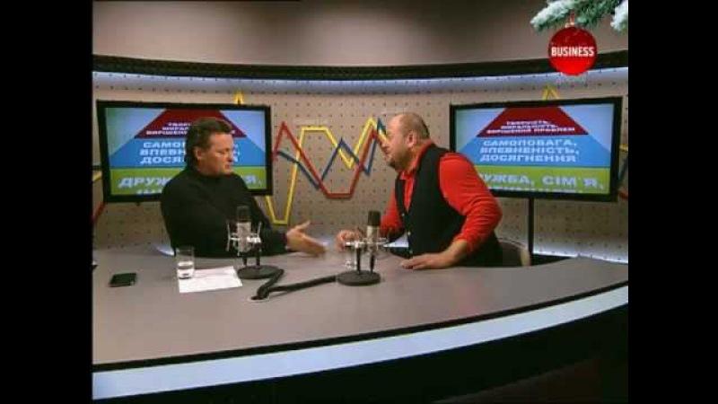 Психологія грошей і Вадим Колесніков (11.12.2012)