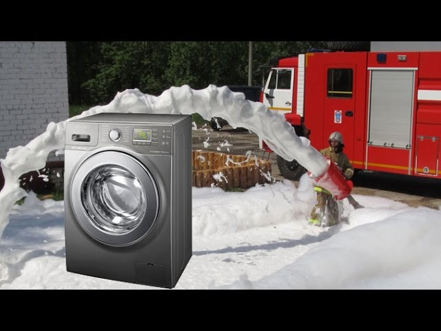 Пожарный пенообразователь в стиралке Firefighting foam in the washer