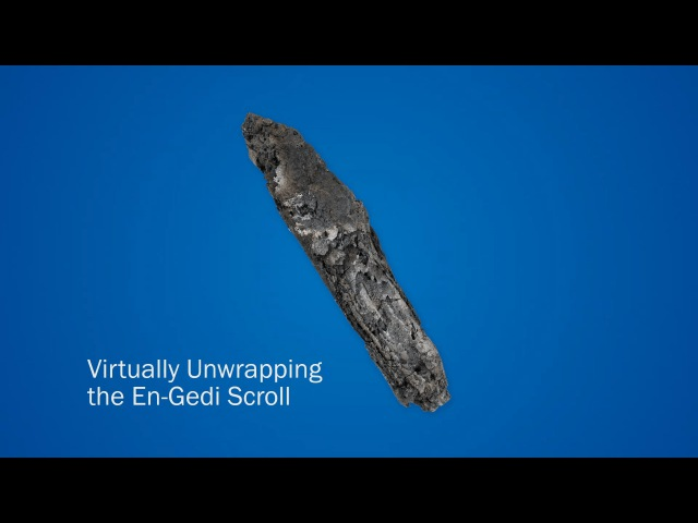 Virtually Unwrapping the En Gedi Scroll English