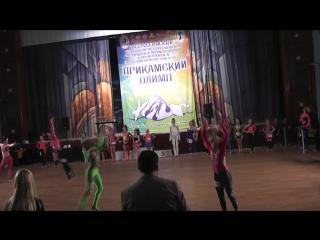 ОК Карина Хасанова У-Качка 2017