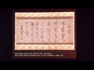 Sunday at the Met: Brush Writing in the Arts of Japan