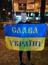 Ильюша Мурамец, 25 лет, Запорожье, Украина