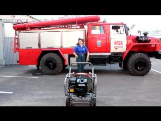 МЧС России - Мама я пожарный