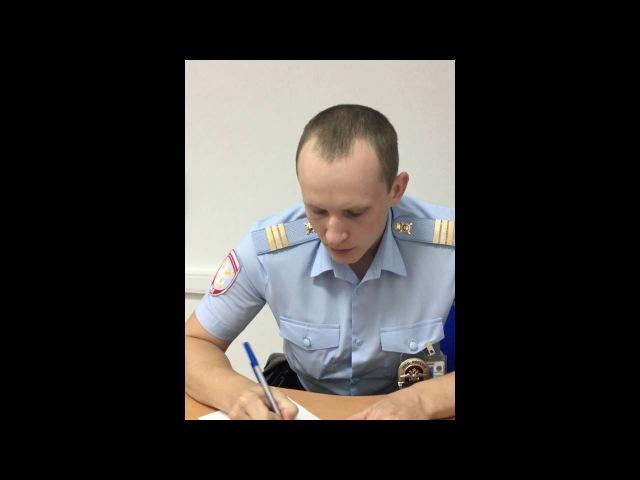 Полиция беспредел аэропорт Рощино Тюмень
