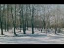 Алёша (1980)