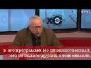 Картина начинает вырисовываться: бригада Сванидзе не спит