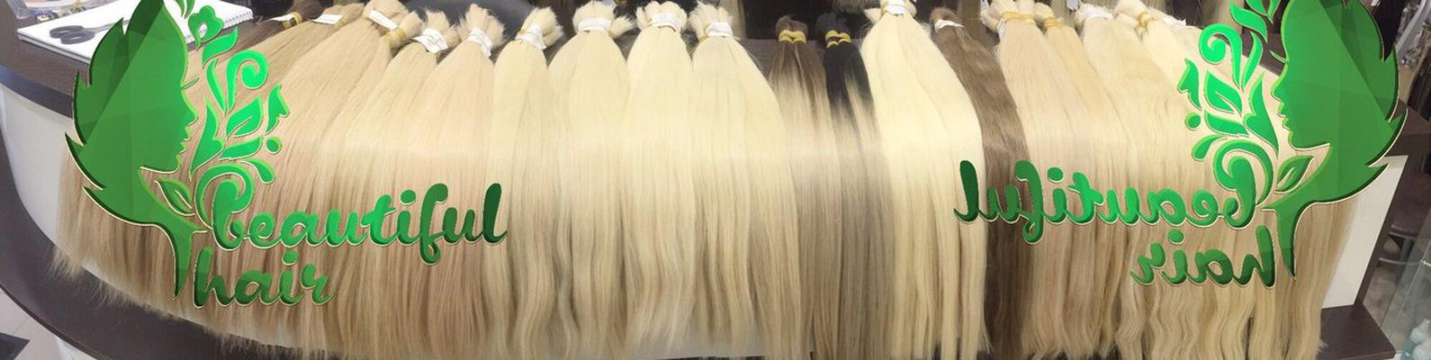 купить волосы на заколках воронж билеты поезд