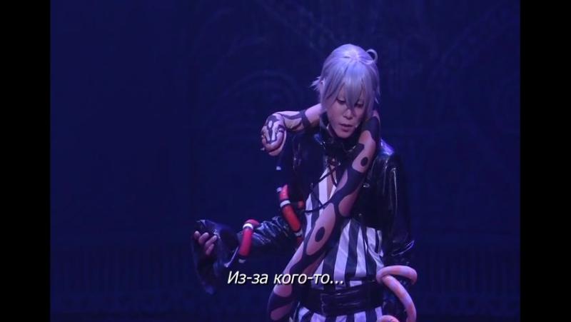 Noah-s Ark Circus - Says that (хардсаб)