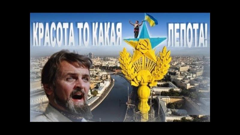 В Москві прозвучав Гімн України In Moscow sounded the Anthem of Ukraine