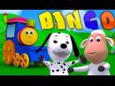 Боб Поезд Бинго Боба поезд музыка для детей Bob The Train Dog Song Bob Train Bingo