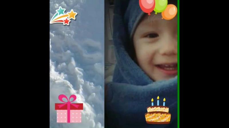 Сыночек милый мой родной Прекрасный нежный дорогой Прими от мамы поздравленье С твоим любимый Днем рожденья