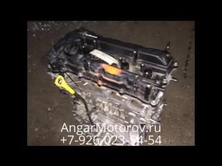 Двигатель бу Hyundai Santa Fe 2.4 G4KE Купить Двигатель Хендай Санта Фе 2.4 без