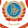 Школа служебного собаководства МПКОБ