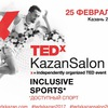 TEDxKazan