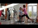 Комплекс упражнений для ног и ягодиц Тренажер Power Plate