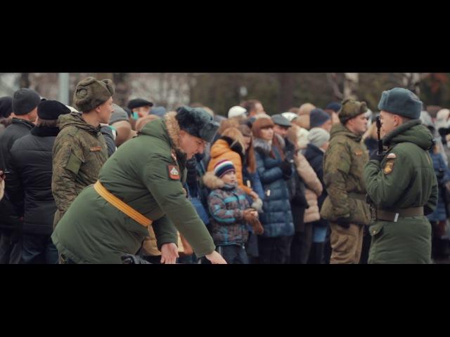 Присяга В/ч 48905 Трейлер (производство студии Новый День)