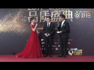 170226 2017 chinese tv drama quality ceremony red carpet