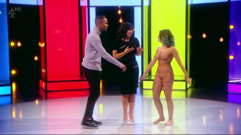 Naked attraction Голое притяжение 2016 3